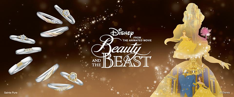 ディズニー 美女と野獣 ? Disney Beauty AND THE BEAST