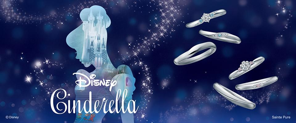 Disney Cinderella - ディズニー シンデレラ