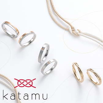ブランドイメージ画像 - katamu カタム 結婚指輪