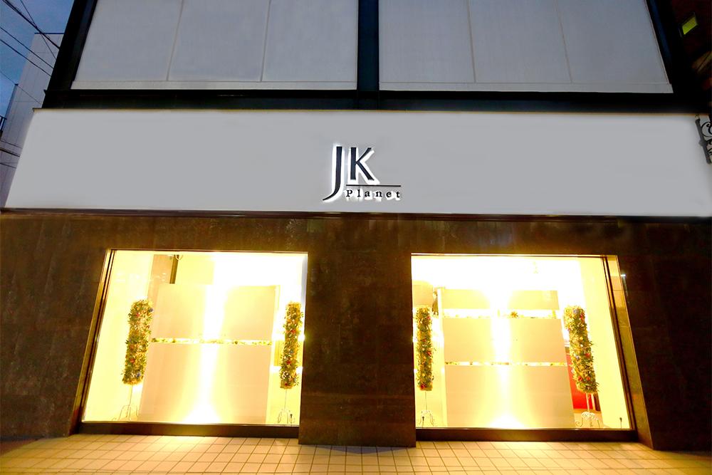 JKPlanet 鹿児島天文館店 <br>結婚指輪のセレクトショップ