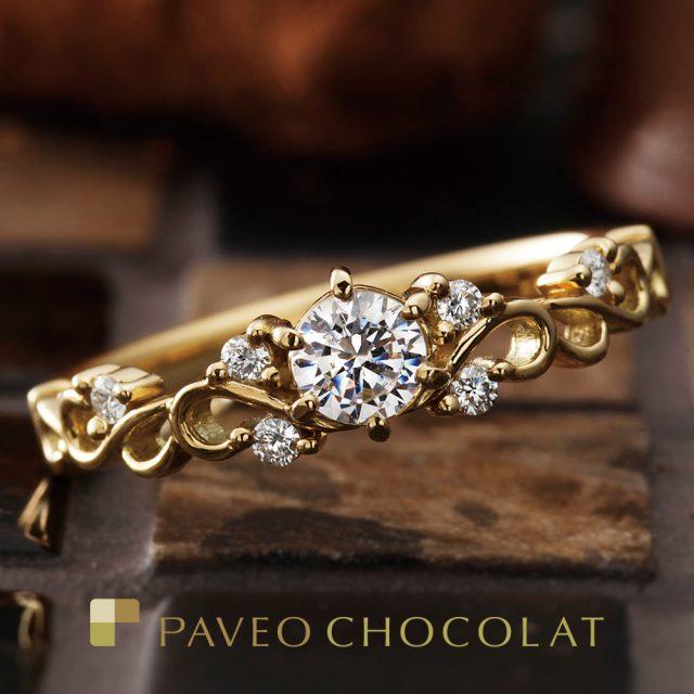 PAVEO CHOCOLAT – エスポワール エンゲージリング