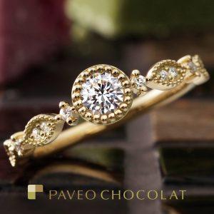 PAVEO CHOCOLAT – ジョワ エンゲージリング