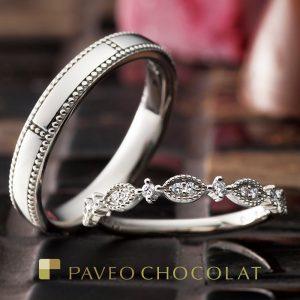 PAVEO CHOCOLAT – ジョワ マリッジリング