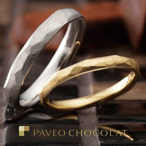PAVEO CHOCOLAT – ピエール マリッジリング