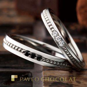 PAVEO CHOCOLAT – ブランシェ マリッジリング