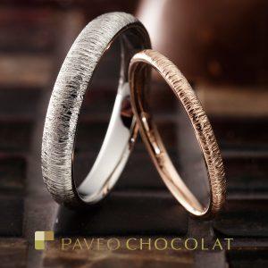 PAVEO CHOCOLAT – ボーム マリッジリング