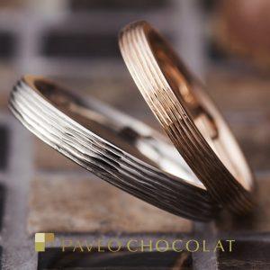 PAVEO CHOCOLAT – リエール マリッジリング