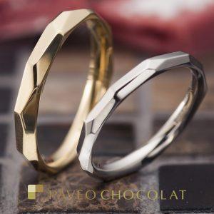 PAVEO CHOCOLAT – ヴィーコロ マリッジリング