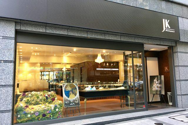 JKプラネット銀座本店