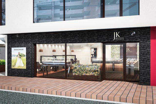 JKプラネット福岡天神店