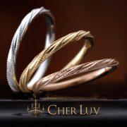 様々なリングの素材をご紹介!【結婚指輪・婚約指輪のJK Planet】