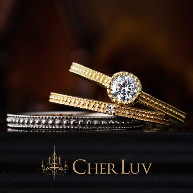 CHER LUV – マーガレット エンゲージリング