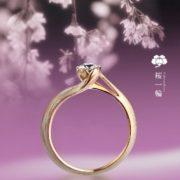 映画『すべては君に逢えたから』でブランド『杢目金屋』の婚約指輪【桜一輪】が使用されました!