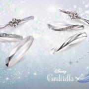 《限定》Disney シンデレラ 2014 ブライダルコレクションが大好評です!