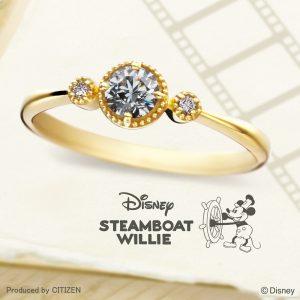 【販売終了モデル】コベデット エンゲージリング【Disney STEAMBOAT WILLIE】