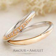 AMOUR AMULET(アムールアミュレット)のコンビカラーリング【結婚指輪・婚約指輪のJKプラネット】