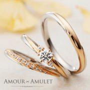 さりげないアクセントが光る、コンビネーションリング【婚約指輪・結婚指輪のJKプラネット】