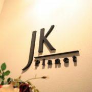 JK planet各店、2012年~2013年、年末年始営業日のお知らせ。