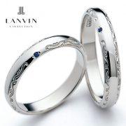 世界中で永く愛されているLANVIN-ランバン-の結婚指輪(マリッジリング)