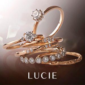 LUCIE[ルシエ]ローズクラシック 1