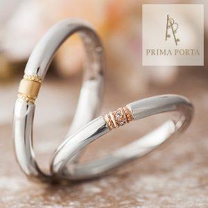 PRIMA PORTA – スカラ マリッジリング