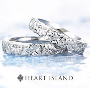 Heart Island – ハイビスカス マリッジリング