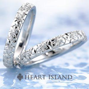 Heart Island – レッドジンジャー マリッジリング