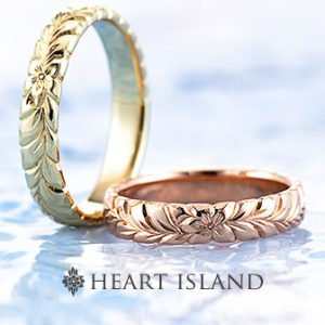 Heart Island – ティアレ マリッジリング