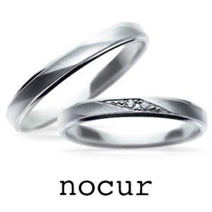 nocur(ノクル)