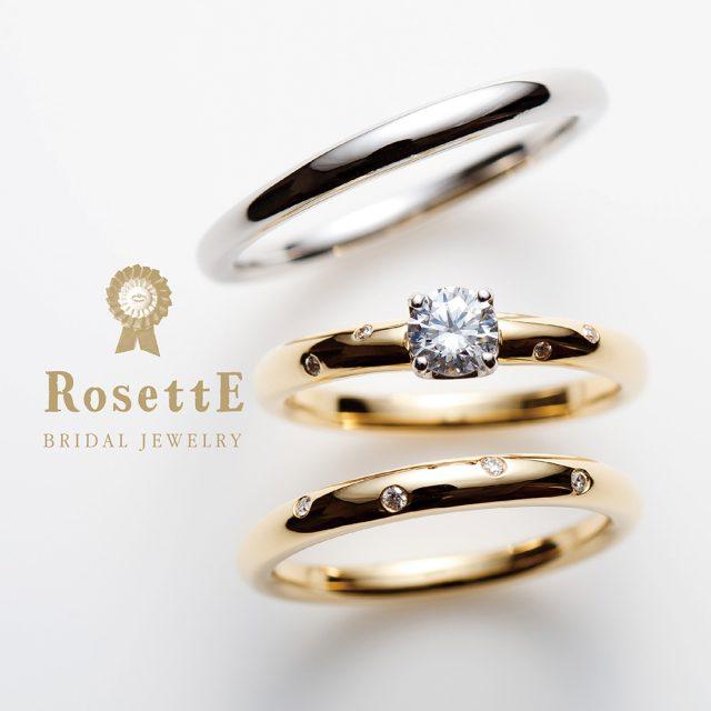 RosettE – TWINKLE / きらめき マリッジリング