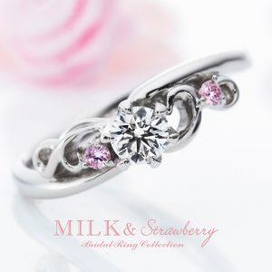 MILK & Strawberry – ラ・ディスタンス エンゲージリング