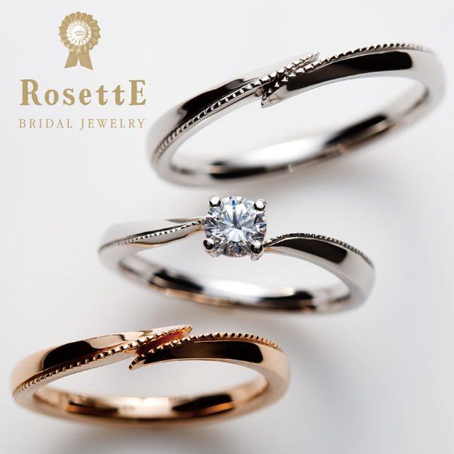 RosettE – HEART / 心 マリッジリング