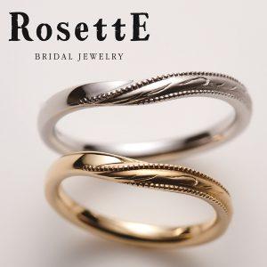 RosettE – GRASS / 草 マリッジリング