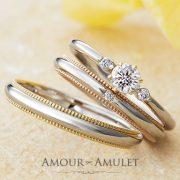 アンティークな雰囲気が人気の結婚指輪ブランドをご紹介♡【JKPlanet 銀座・表参道・九州/ブライダルリングセレクトショップ】