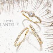 ゴールドのデザインが人気!『JUPITER  BLANTELIE(ジュピターブラントリエ)』の婚約指輪【JKPlanet銀座・表参道・九州/ブライダルリングセレクトショップ】