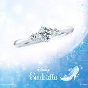 ディズニーのプリンセスをモチーフにしたブライダルリングをご紹介☆【結婚指輪のJK Planet】