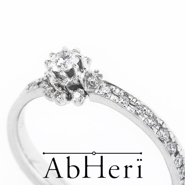 AbHeri – アベリ エンゲージリング BR723C