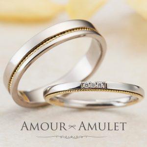 AMOUR AMULET – アターシュ マリッジリング