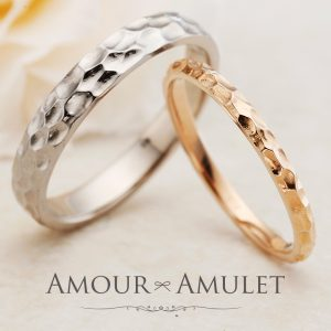 AMOUR AMULET – カルメ マリッジリング