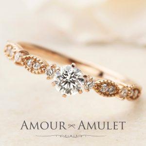 AMOUR AMULET – ソレイユ エンゲージリング