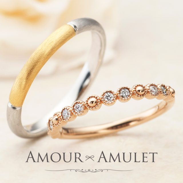 AMOUR AMULET – ソレイユ マリッジリング
