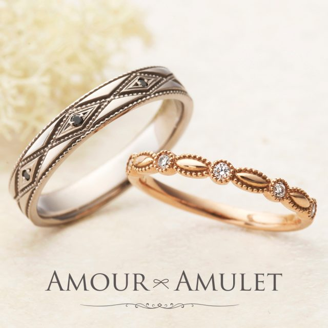 AMOUR AMULET – ボンヌ カリテ マリッジリング