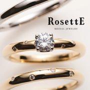 """ダイヤモンドがキラキラと輝く""""婚約の証""""、婚約指輪(エンゲージリング)のご紹介♪"""