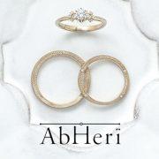 リングを素材別にご紹介【婚約指輪・結婚指輪のJKプラネット】