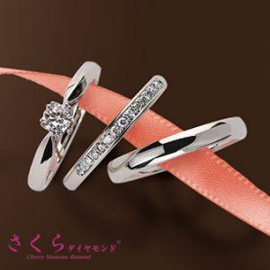 さくらダイヤモンド セットリング SD0676PE/SD0676PM/SD0677P