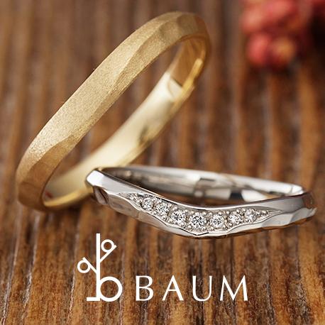 BAUM – オリーブ マリッジリング