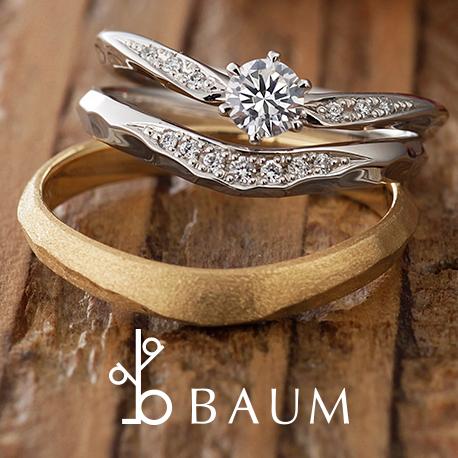 BAUM – オリーブ エンゲージリング