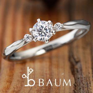 BAUM – カメリア エンゲージリング