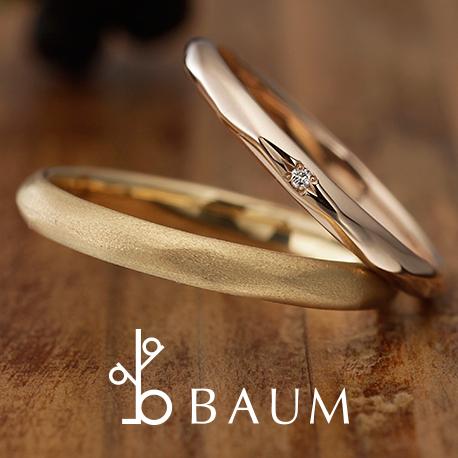 BAUM – カメリア マリッジリング