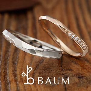 BAUM – ピエリス マリッジリング
